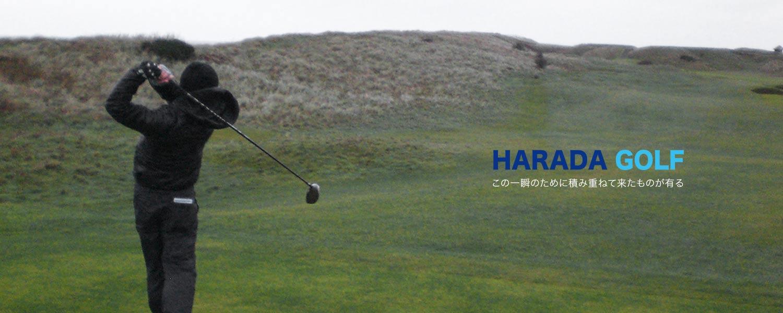 原田ゴルフトップ画像